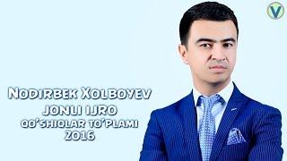 Nodirbek Xolboyev Jonli Ijro Qo Shiqlar To Plami Нодирбек Холбоев Жонли ижро туплами 2016