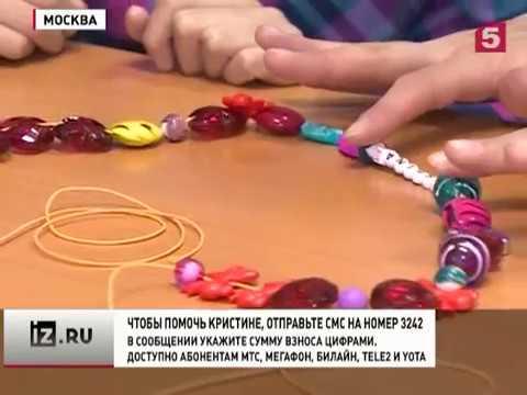 На Пятом канале День Добрых Дел для Кристины Лукмановой