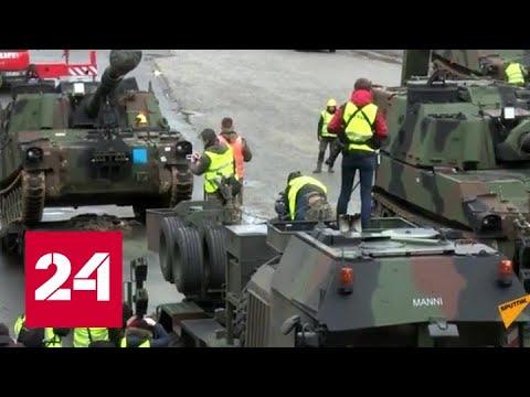 Сценарий учений похож на войну: как НАТО снимает напряженность у границ РФ - Россия 24 
