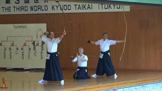 第3回 世界弓道大会 3位イタリア Italy -The world kyudo taikai Third place play off-