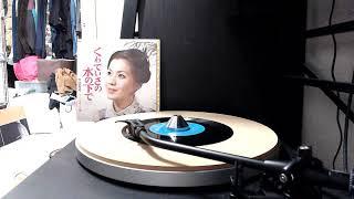 東宝 [AS-1101] 1971.09 https://bit.ly/3c8vkr5.