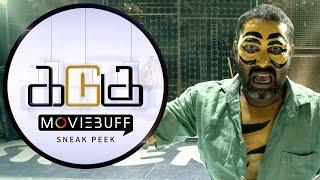Kadugu - Moviebuff Sneak Peek