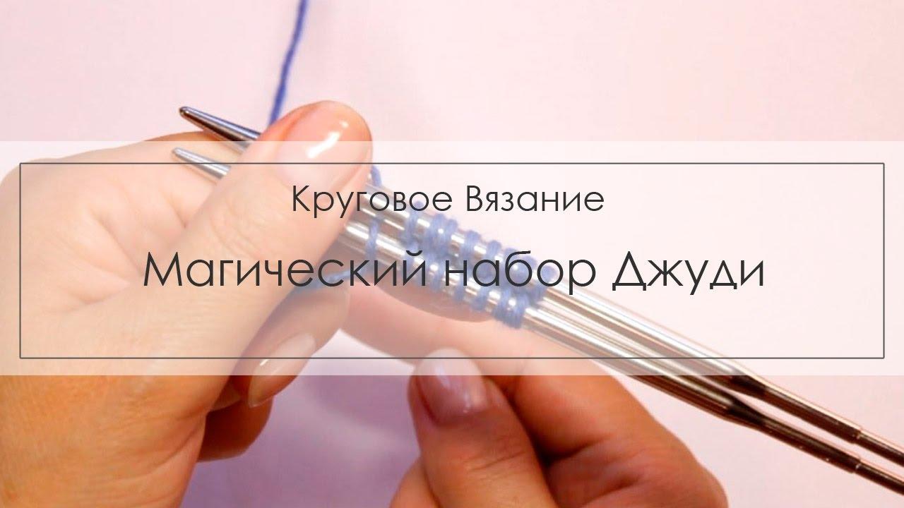Схемы мандал из бисера - Домашний hand-made