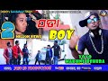 Pada boy    jogesh jojo   new sambalpuri comedy  jojo j5 production
