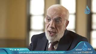اجتناب الفتن | ح 1| الفتن | الدكتور عمر عبد الكافي