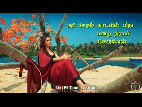 anbe-peranbe-ngk-song-[-one-side-love-]-lyrics-status-||-ps-tamil-creations