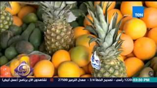 """عسل أبيض - فقرة رنا عرفة - لقاء مع بائع الخضار """"الشيخ علي"""" والطرق السليمة لشراء الخضروات"""