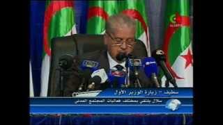 الوزير الأول عبد المالك سلال في زيارة عمل وتفقد لولاية سطيف