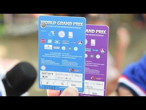 ตรวจสอบตั๋ว WGP2015
