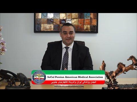 Farid Holakouee, Ph.D