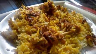 chicken biryani in cooker  | spicy chicken biryani | chicken biryani recipe easy