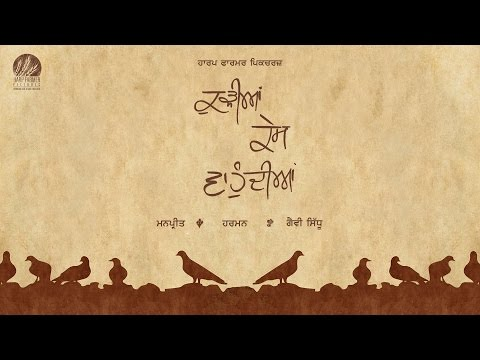 Kudian Kes Vahundiyan   Manpreet   Rani Tatt   Latest Punjabi Songs   Harp Farmer Pictures