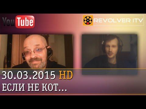 Интервью Людмилы Путиной - фейк? • Revolver ITV