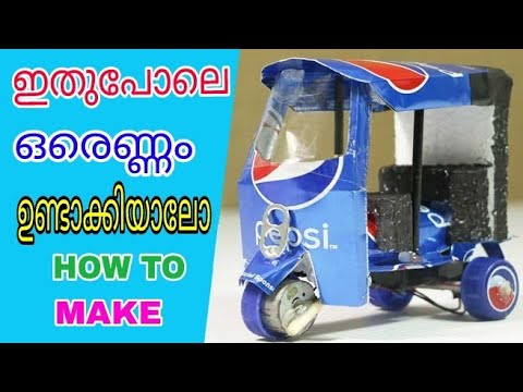 Download How To Make A Outo Rickshaw (Tuk Tuk ) Out Of Pepsi Cans