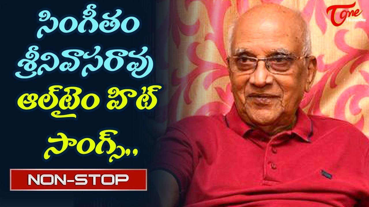 Singeetam Srinivasa Rao Birthday Special | Telugu All time hit Songs Jukebox | Old Telugu Songs