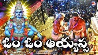om-om-ayyappa-pattalu-hindu-devotional-songs-telugu-free-download-mp3