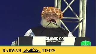 JUI-F leader Fazal-ur-Rehman says Kartarpur Border will allow easy access to Ahmadis and Qadian
