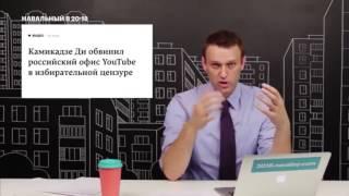 видео Что надо знать о заочном голосовании