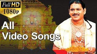 Annamayya Movie All Back 2 Back Video Songs - Nagarjuna, Ramya Krishnan