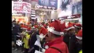 喜訊齊播聖誕夜 (Christmas 2013 , 香港鄧鏡