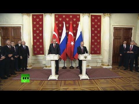 Пресс-конференция Путина и Эрдогана по итогам переговоров в Москве