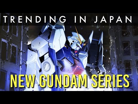Gundam Twilight Axis Anime Info LEAKED