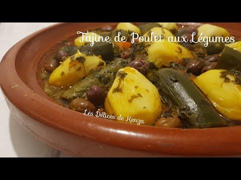tajine-marocain-de-poulet-aux-légumes-cuisine-marocaine-recette-ramadan-2019
