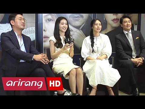Showbiz Korea _ THE HANDMAIDEN(아가씨) _ Interview