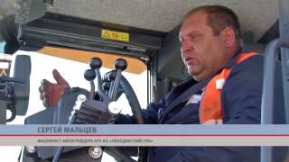 В автотракторном управлении Лебединского ГОКа к работе приступил новый грейдер
