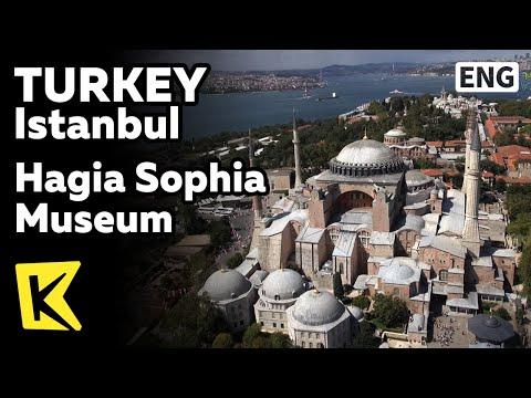 【K】Turkey Travel-Istanbul[터키 여행-이스탄불]아야소피아 박물관/Hagia Sophia Museum/Byzantine/Mosque/Theodosian Walls