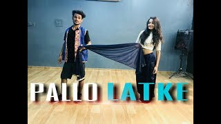 Pallo Latke Dance Choreography | Bollywood | Shadi Main Zaroor Aana | creative dance video