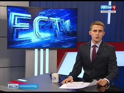 В Калининграде задержанный насмерть обварился кипятком в отделе полиции