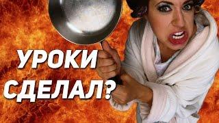 видео 10 ВЕЩЕЙ, о КОТОРЫХ нас ОБМАНЫВАЛИ РОДИТЕЛИ