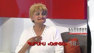 Kisabac Lusamutner anons 27 07 17 Harsis  Ojite