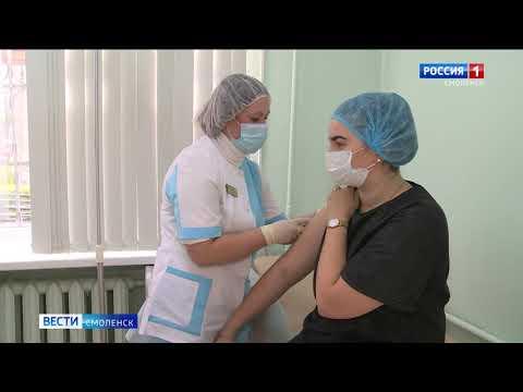 В Смоленск поступили первые вакцины от COVID-19