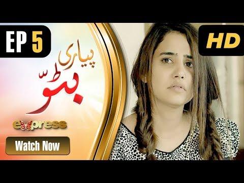 Piyari Bittu - Episode 5 - Express Entertainment Dramas