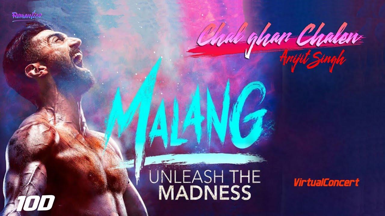 Malang: Chal Ghar Chalen | 10D Virtual Concert|Arijit Singh[Romantico] | Mithoon