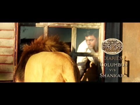 Chander Pahar Diaries | Ep 04 | Columbus...