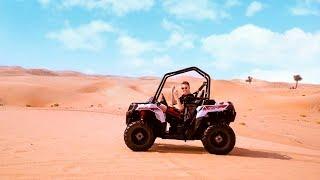 RACING IN THE DESERT