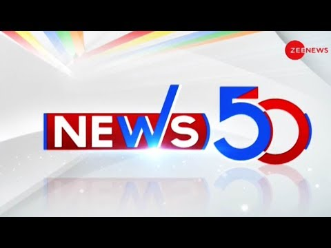 News50: Watch top 50 news of the day,  Feb 12, 2019