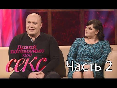 секс с семейными парами знакомства