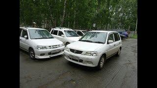 Встреча Челябинск-Екатеринбург-Тюмень. Меняем мотор на контрактный на Mazda Demio