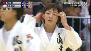 20180408選抜体重別 準決勝