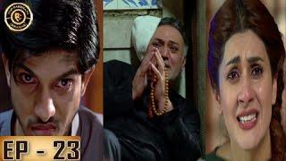vuclip Muqabil Episode 23 - 9th May 2017 Kubra Khan & Mohsin Abbas - Top Pakistani Dramas