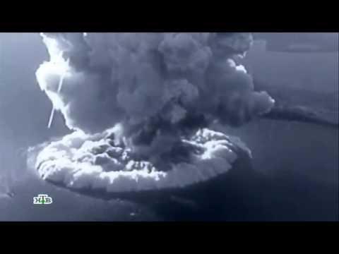 Joe 17  First nuclear device fired at Novaya Zemlya