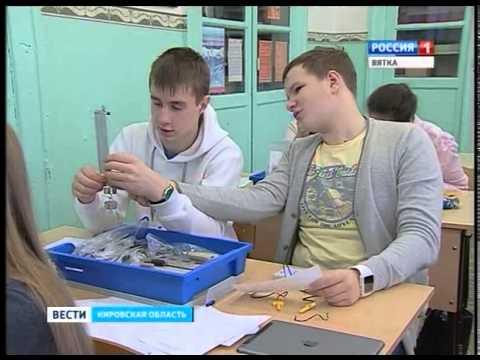 Школа в Котельниче (ГТРК Вятка)