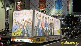 渋谷を走行する、Kis-My-Ft2(キスマイフットツー) 2015年10月14日発売...
