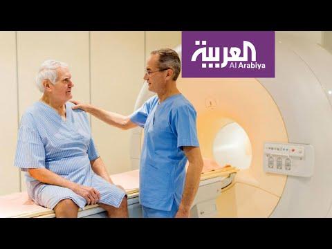 صباح العربية  متى تبدأ بإجراء الفحوصات الطبية  - نشر قبل 24 ساعة