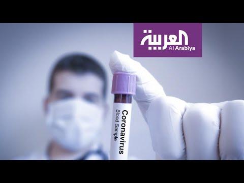 الولايات المتحدة ترجح أن يصل كورونا لمرحلة الوباء العالمي  - نشر قبل 9 ساعة