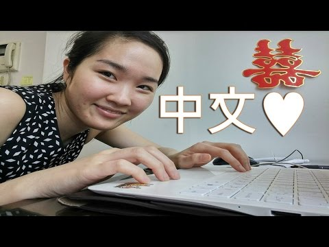 How I Studied Chinese for 6 Months (Foreign Language Study Tips)